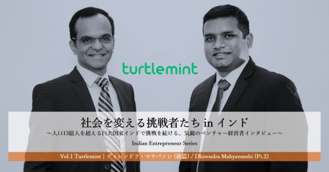 【Indian Entrepreneur Series Vol.1】Turtlemint - Dhirendra Mahyavanshi (Pt.2)